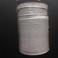 Кант атлас 11мм (72 ярда),серебро, шт