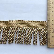 Бахрома большая 12м бежево-золотая